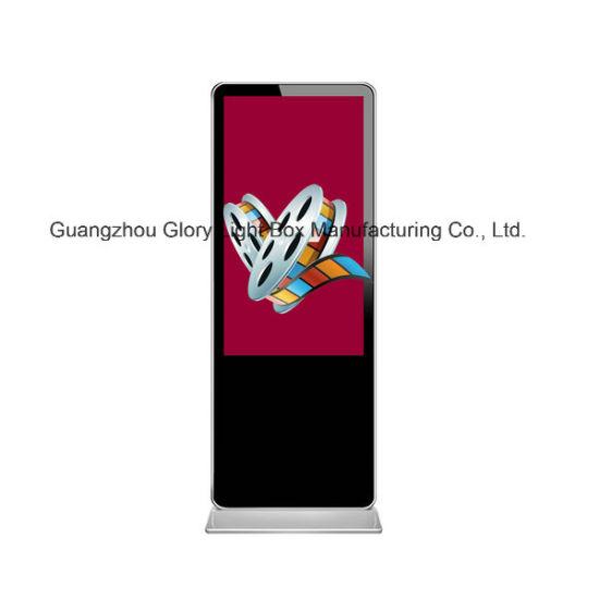 Hotel or Restaurant Advertising LCD Screen Display
