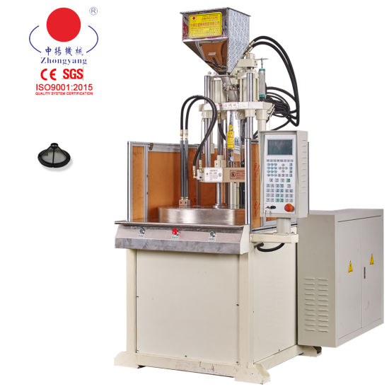 China Manufacturer Rotary Table Vertical Plastic 45ton Injection Molding Machine