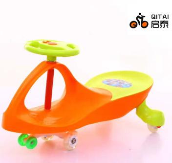 Plastic Baby Swing Car Twist Car Ride on Car