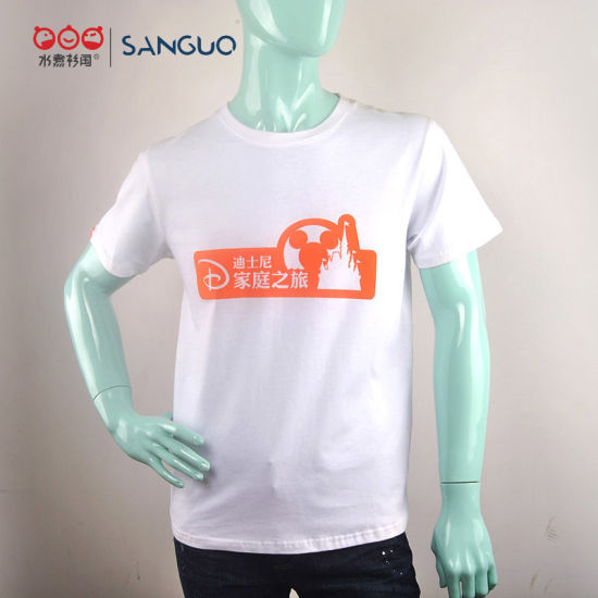 Wholesale Men Casual Cotton Printed T Shirt OEM