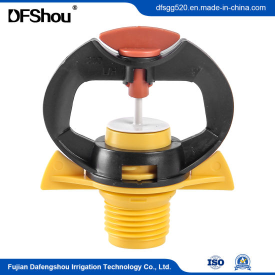 Insect Proof Male Thread Rotating Micro Sprinklers