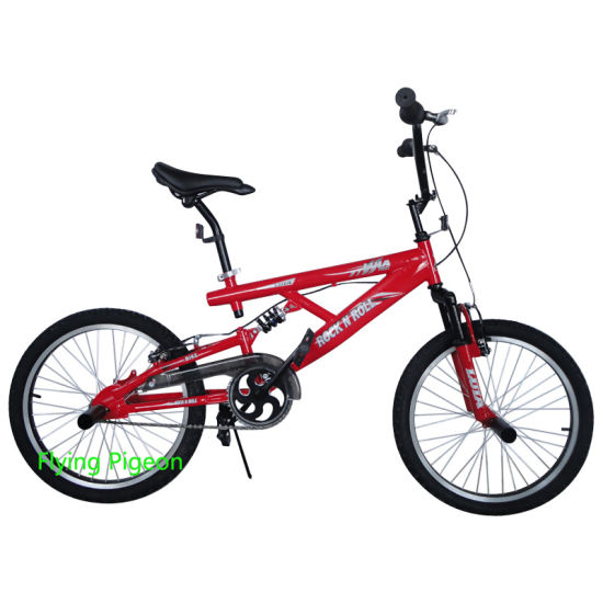 Double Suspension Freestyle Bike BMX Bicycle