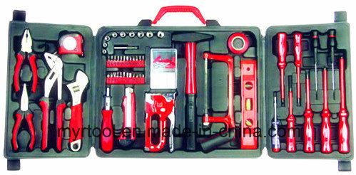 75PCS Professional Mechanical Tool Set in Blow Mould (FY1475B1)