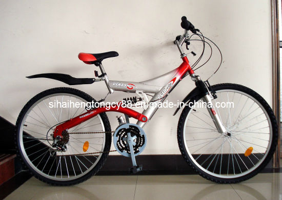 """26"""" Adult Suspension Bicycle with 21 Speed (SH-SMTB073)"""