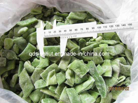 Good Quality Cheapest Prices Frozen Kidney Bean
