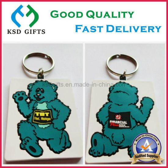 Double Sided Customized PVC Key Ring Promotional Gift