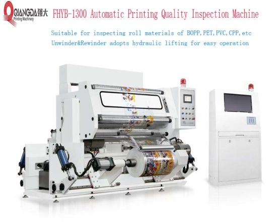 Fhyb-1300 Automatic High-Speed Nylon Inspecting Machine