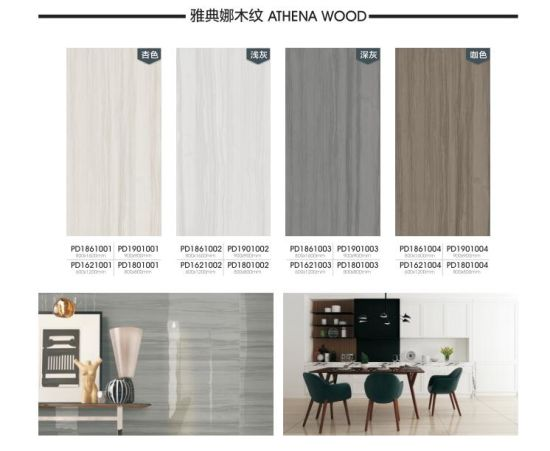 Inner Flooring Full Body Porcelain Floor in Canada (PD1621002P) pictures & photos