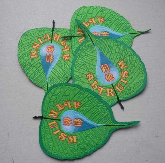 Laser Cut Border Clothing Woven Badge