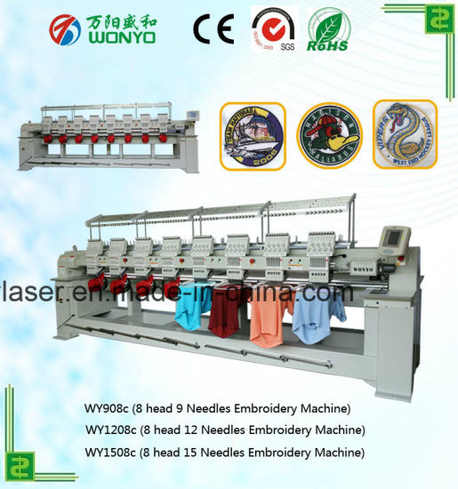 china 8 head 9 12 colors embroidery machine price in india barudan rh wylaser en made in china com