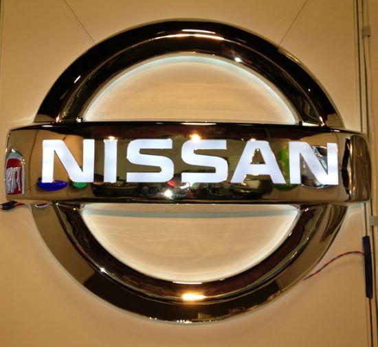 High Quality Acrylic Chromed Advertising Car Logo Sign