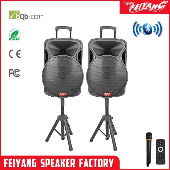 15inch Feiyang Temeisheng 2.0 Pair Active Plastic Speaker, Baffle with Tripod Party Speaker, Karaoke Speaker Cx215
