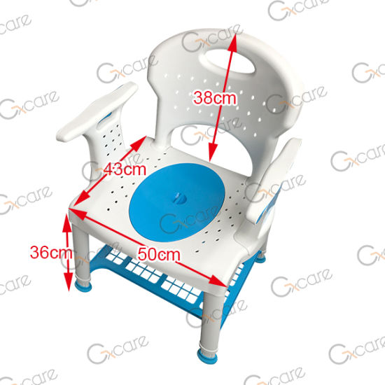 Medical Commode Plastic Shower Chair with Ce