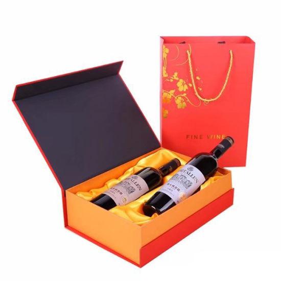Wine Glass Gift Box Wholesale