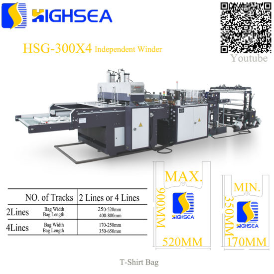 Double Lines Fully Automatic Big T Shirt Bag Making Machine pictures & photos