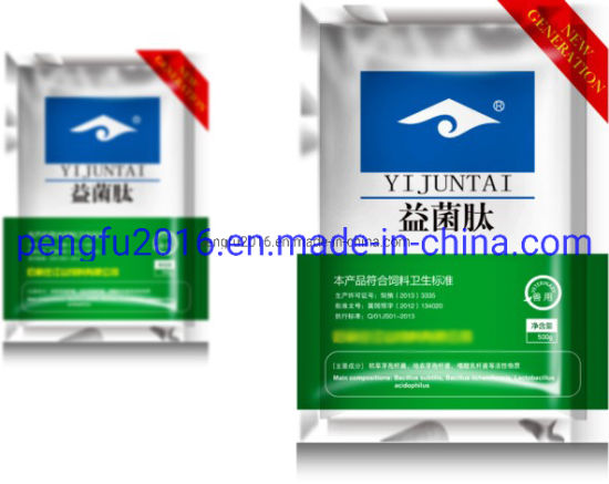 Vitamin Premix of Livestock and Poultry Yijuntai pictures & photos