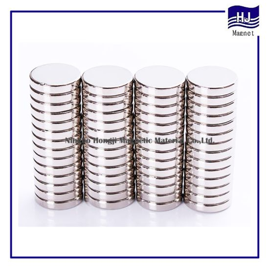 Rare Earth Product Thin Wafer Cylinder Neodymium Magnet