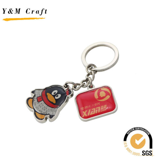 Paint Rabbits Friend Company Leather Metal Key Chain Ring Car Keychain Gift