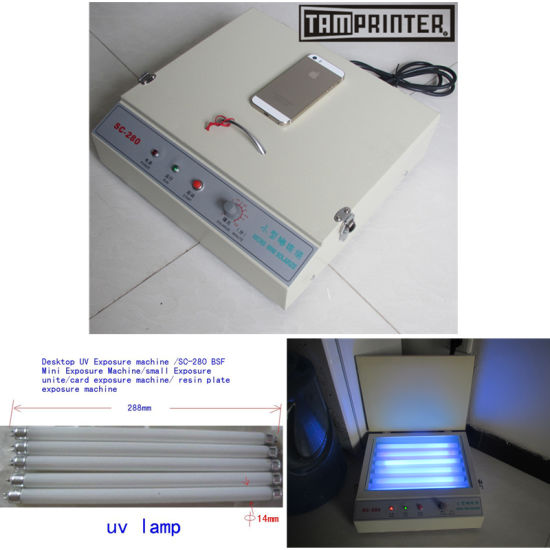 Mini Desktop Portable UV Exposure Machine