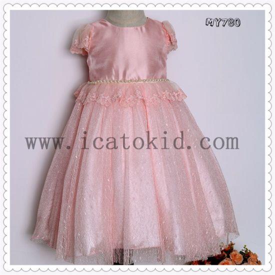 Fashion Pinky Long Party Girls Dress for Girls