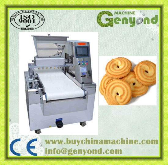 Hot Sale Full Set Cake Process Machine pictures & photos