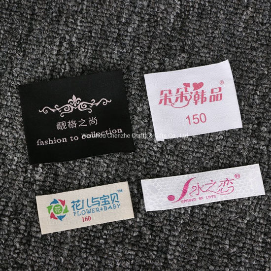 Factory Wash Care Label Custom Printing Clothing Labels Woven Label
