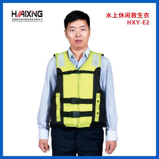 Hot-Sale Fashion Custom Foam Life Jacket for Water Sports