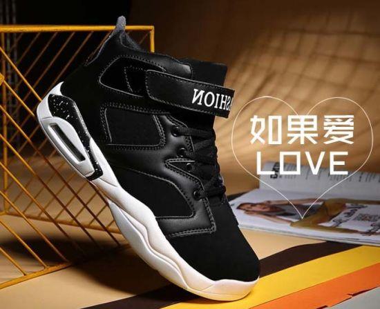 Fashion Wearable Basketball Running Sport Shoes