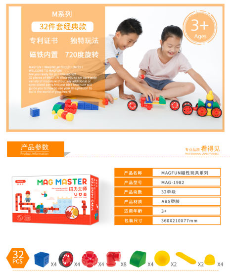 2020 Magnetic Building Block Plastic Customized Handmade DIY Educational Toys pictures & photos