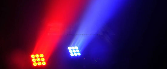 Factory Sales 90W Matrix LED Moving Head Light for Concert/Stage Show/TV/Party Equipment with Ce pictures & photos