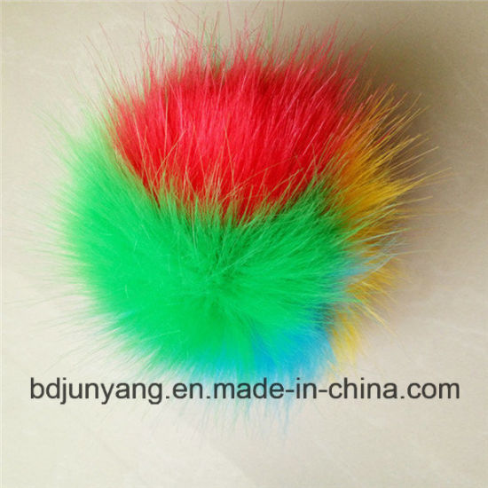 Wholesale Fur Pompom Ball Keychain pictures & photos