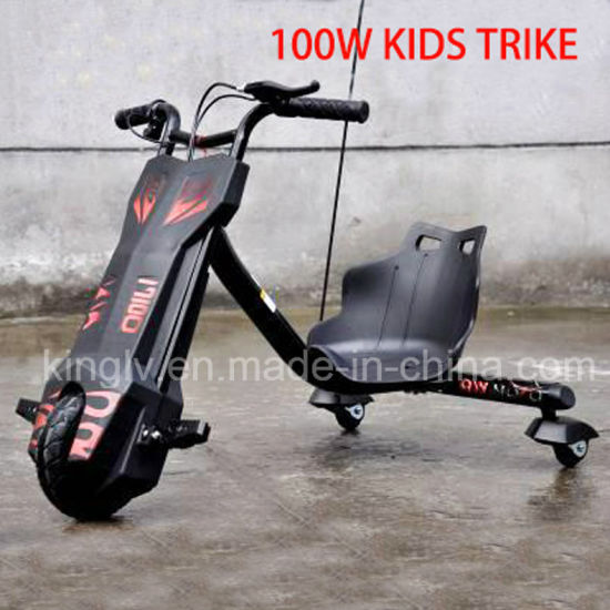 Mini 100W Drift Trike Children Electric Tricycle (CK-03)