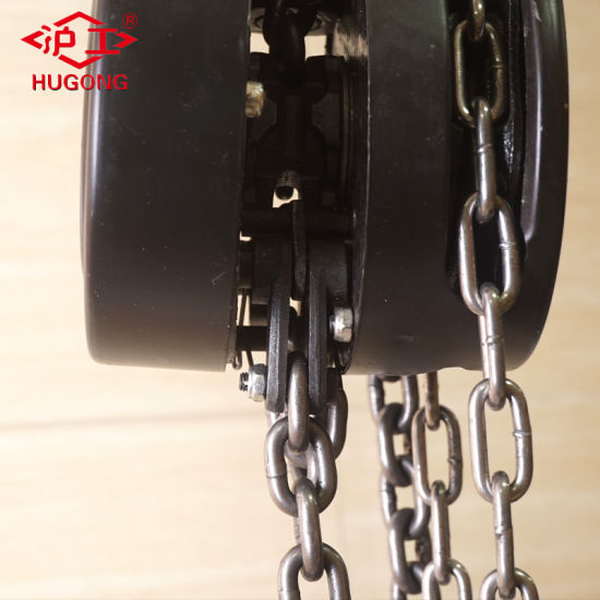Hot Sale 10 Ton Manual Pull Lift Chain Hoist pictures & photos