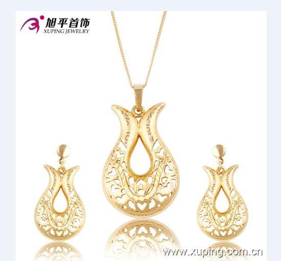 China Xuping Luxury Dubai Gold Jewelry Set with Wedding Jewellery