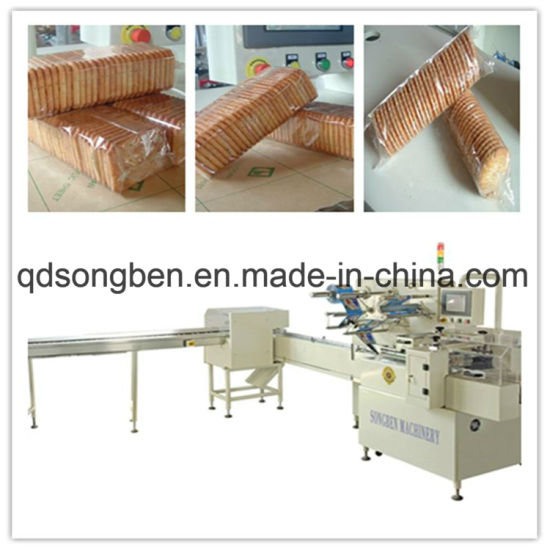Single Row Trayless Wafer Packing Machine (SFW 450) pictures & photos