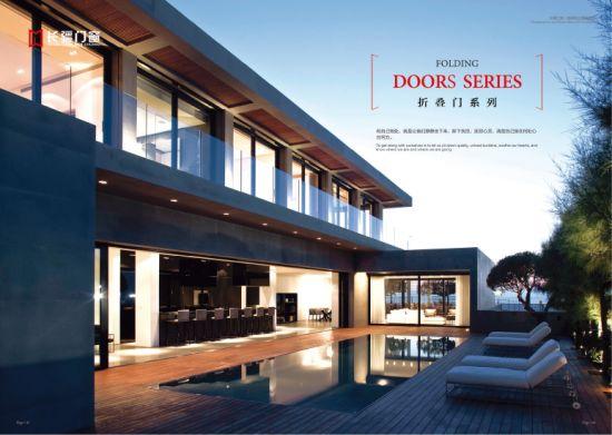 Aluminium Glass Winter House Sun Porch Sun House Sun Room for Outdoor Garden From BV ISO Certificate Factory