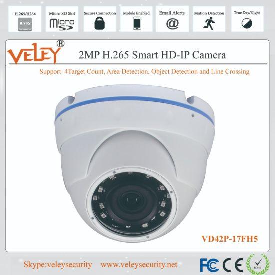 Hikvision IR Coms Camera Infrared Camera Module PC Camera Price