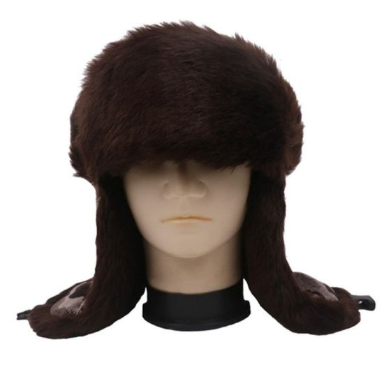 04e5fff9dce4d China Wholesale Russian Trapper Hat Winter Custom Design Faux Fur ...