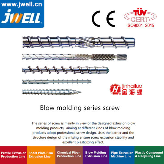 Jwell - Screw and Barrel for Plastic Pipe /Film/Blow Molding/Recycling Series Making Extruder Machine/Made in China