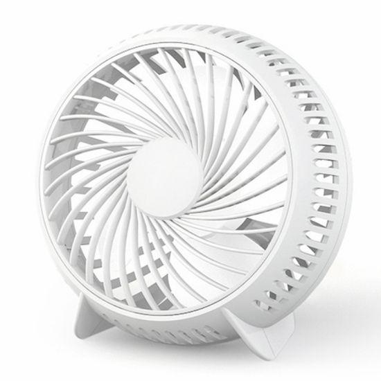 USB Mini Centrifugal Fan