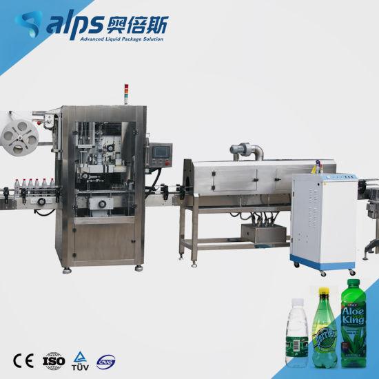 Automatic PVC Sleeve Label Plastic Bottle Shrink Labeling Machine / Heat Shrinker Labeler Applicator for Pure Drinking Mineral Water Beverage Pet Bottle