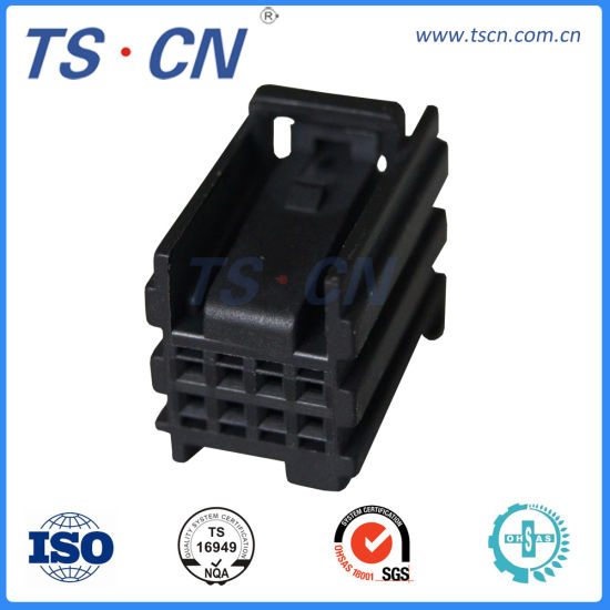 [DIAGRAM_4FR]  China Ford Plastic Wire Harness Female Automotive Audio Terminal Parts  Connector - China Connector, Auto Connector | Ford Wiring Harness Parts |  | Zhejiang Tongsheng Electronic Co., Ltd.