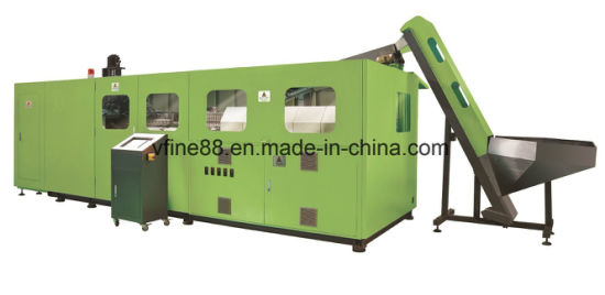 Moulding Machine for 2.5-10L Pet Bottle 2500bph