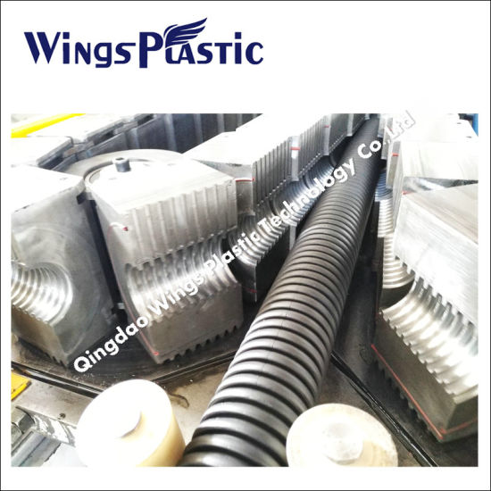 Automatic PP PE PVC Double Wall Corrugated Plastic Pipe Cable Extruder Making Machine Line