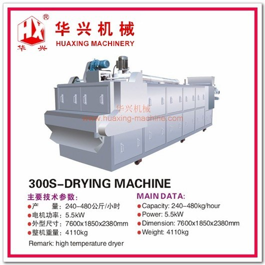 Drying Machine (puff snack dryer) pictures & photos