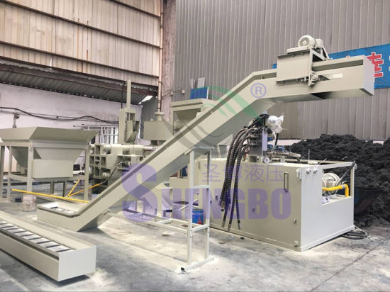 Horizontal Metal Sawdust Briquette Machine for Recycling (CE)