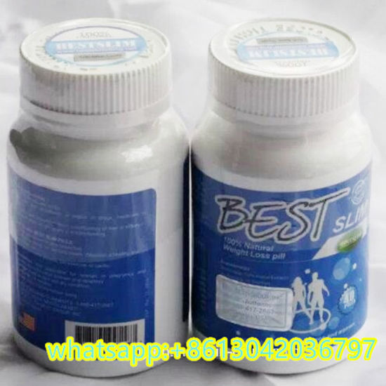 China 100 Natural Best Slim Capsules Health Keep Fit Weight Loss