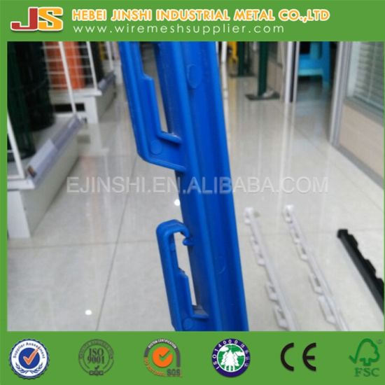 China Cheap Plastic Electric Fence Post for Farm - China