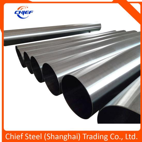 Sch 10s, Sch 40s, Sch 80s. Seamless Stainless Steel Pipe ASTM A213/A213m ASTM A312/312m /JIS G3459 / DIN2462 /DIN17006 / DIN17007