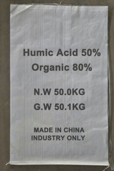 Sodium Nitro Humate Top Grade Organic Fertilizer pictures & photos